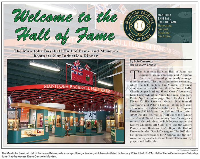 MB-Hall-of-Fame-1